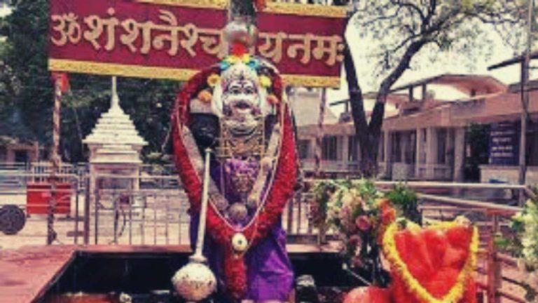 shani shinganapur story in hindi