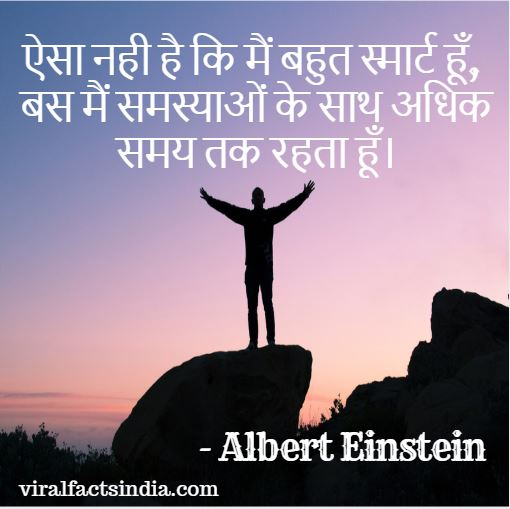 Productivity slogans in hindi