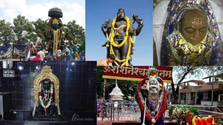 Famous shani temples in india in hindi