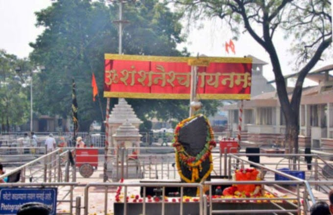 shani shingnapur story in hindi