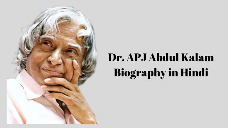 dr apj abdul kalam biography in hindi