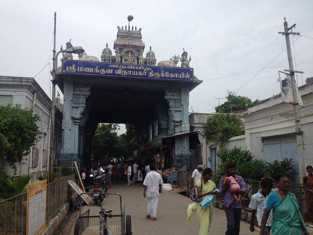 famous ganesha temples in india Manakula vinayagar temple