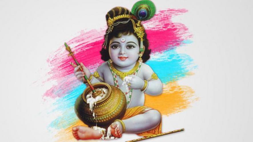 janmashtmi pooja according to rashi