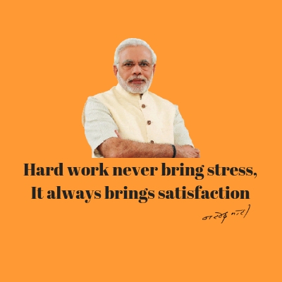 narendra modi thoughts quotes in hindi