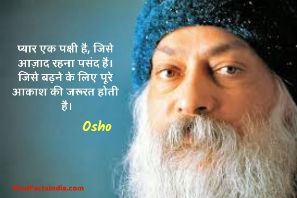 Osho Quotes On Love And Relationships In Hindi Rodentsolutions