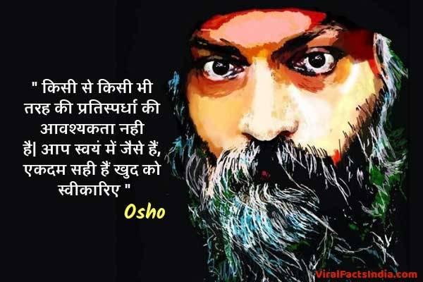 famous osho thoughts in hindi