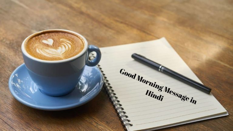 Best Inspirational Good Morning Message in Hindi