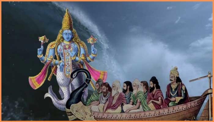 bhagwan vishnu ke avtar matsya