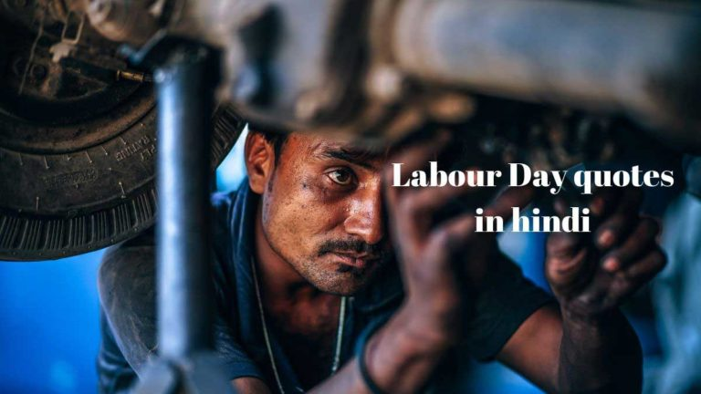 labour day slogans in hindi