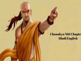 Sanskrit slokas on guru with meaning in hindi   गुरु