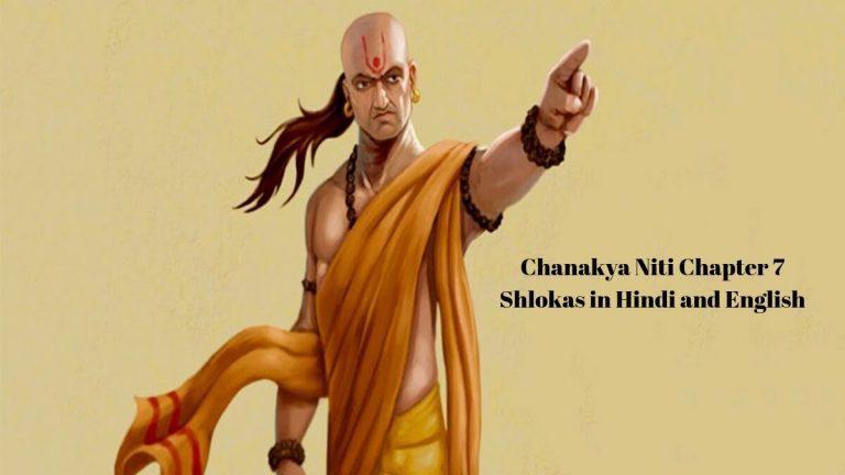 chanakya niti chapter 7 in hindi and english