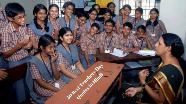 Best Teachers day quotes in hindi