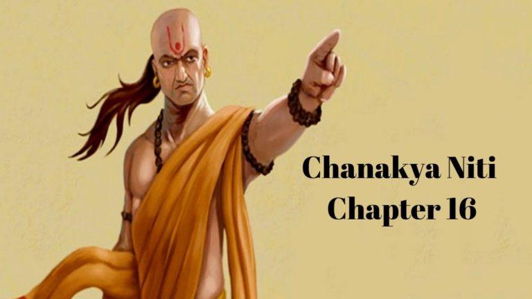 chanakya niti chapter 16 in hindi and english