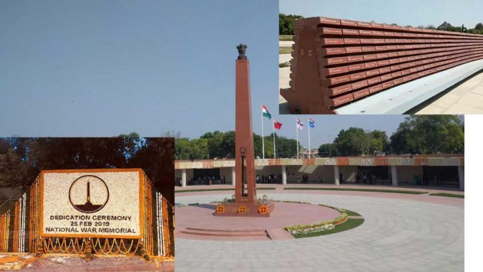 National war Memorial Information in hindi