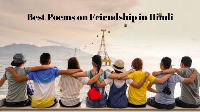 hindi poem on dosti
