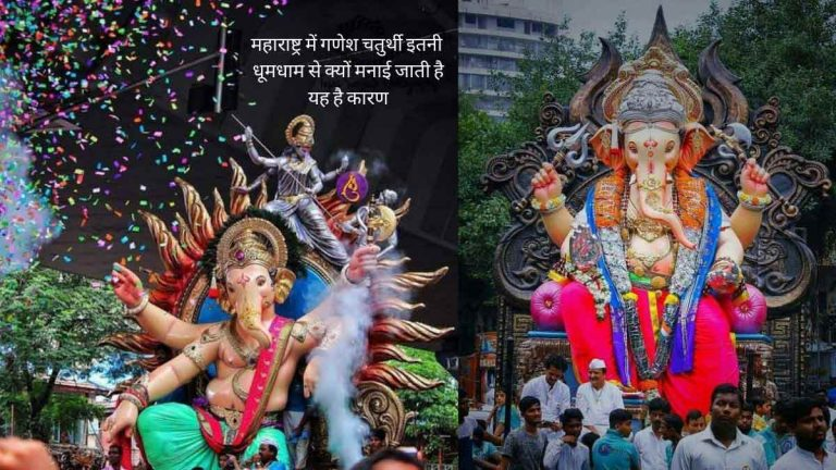 why ganesh chaturthi is celebrated in hindi